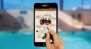 Поставки Galaxy Note 2 достигли 5 млн. экземпляров