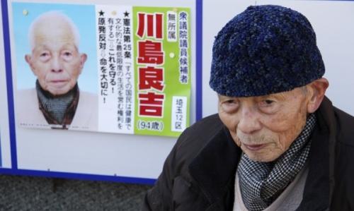 94-летний японец ринулся в предвыборную гонку